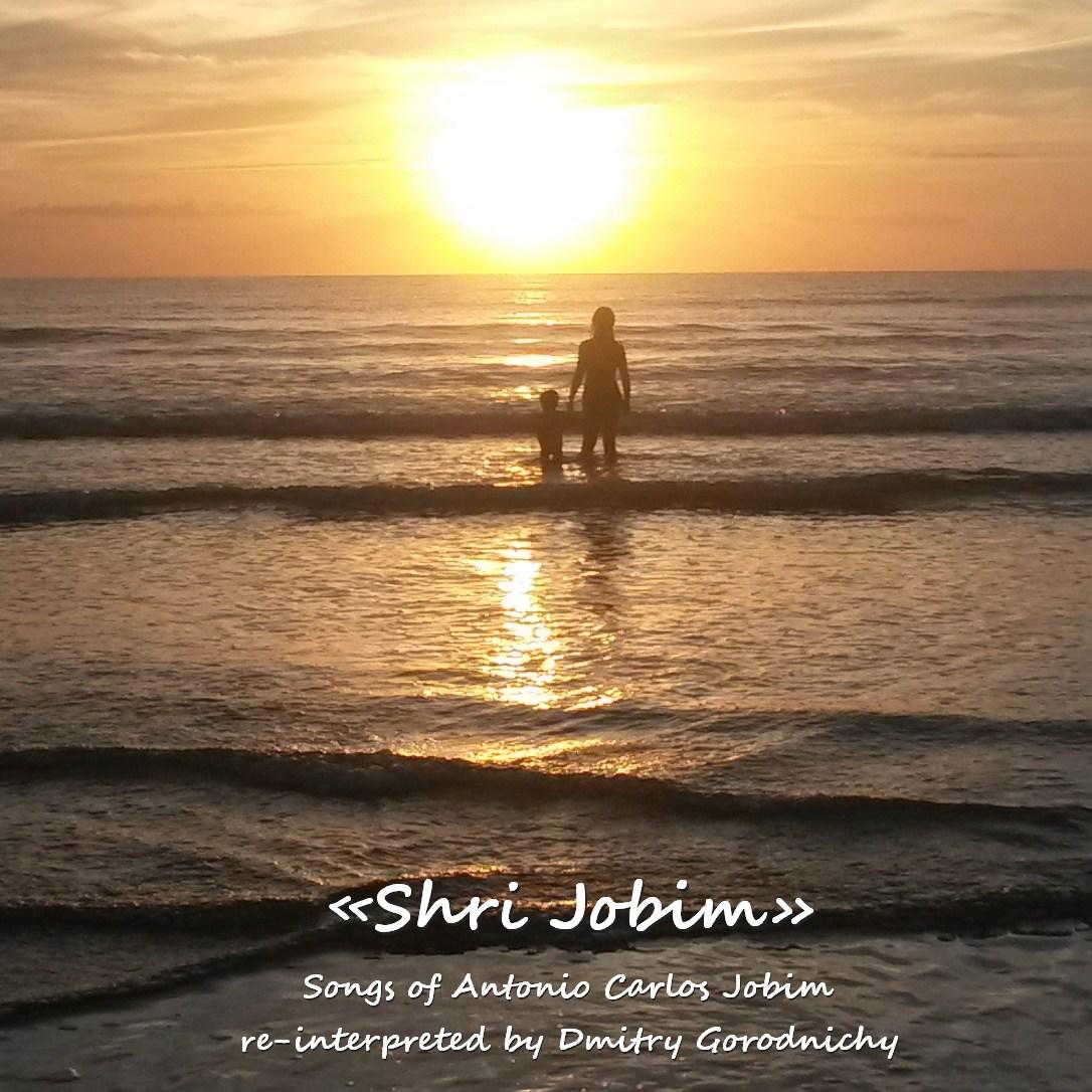 «Shri Jobim»